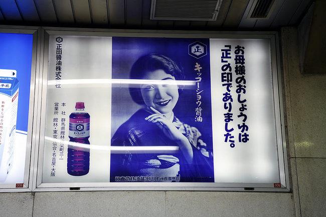 正田醤油♪.jpg