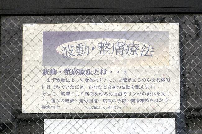 波動w.jpg