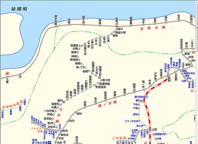 路線図1.jpg