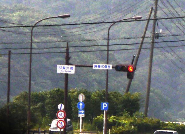 阿蘇大橋2.jpg