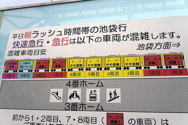 顔文字電車w.jpg